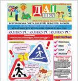 /Files/images/novini/images.jpg